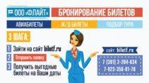 razrabotka-vizitki-1-e1515561560981