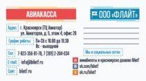 razrabotka-vizitki-2-e1515561546525