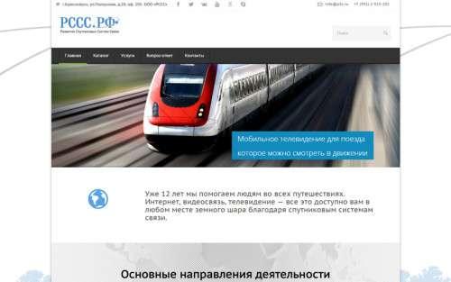 Создание сайта компании