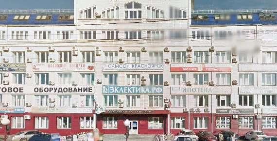 Офисный центр Владимирград