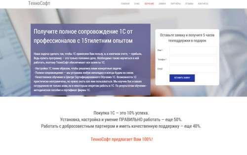 Создание современного сайта