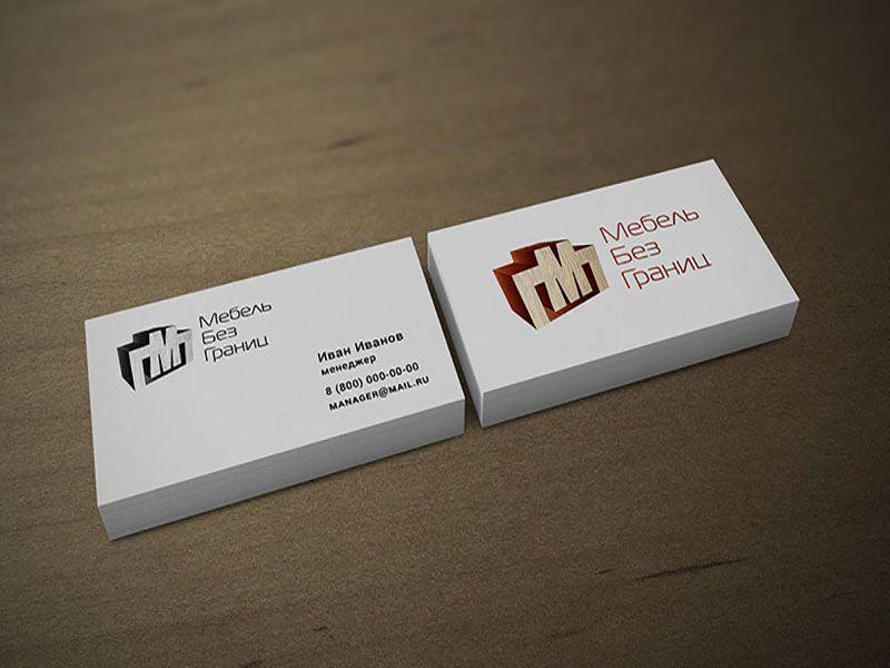 Дизайн визитки мебельной компании