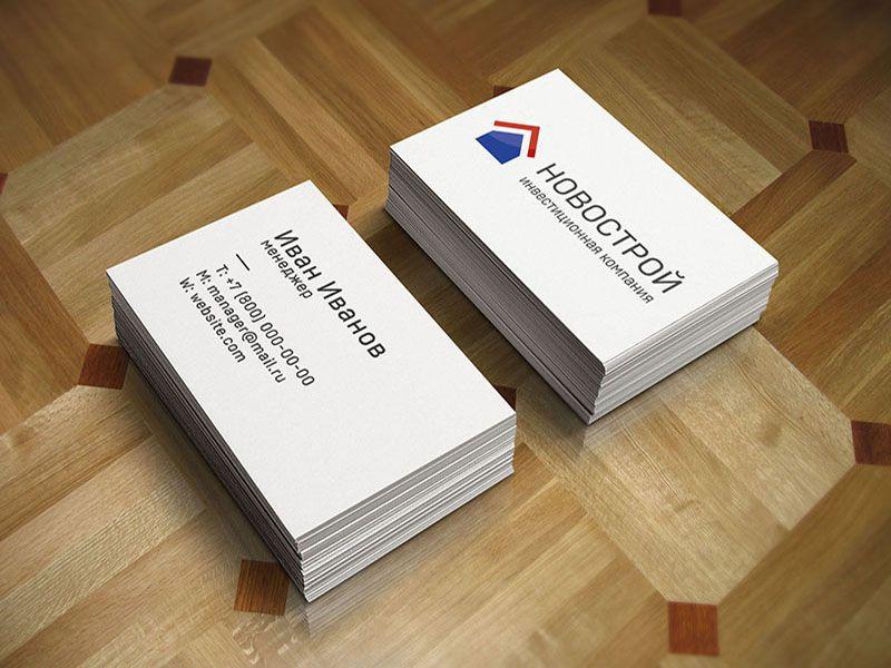 Разработка визиток в Красноярске